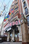 Uspenskaya Street 95, Одеса, 65045, Україна. Готель в Одеса